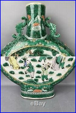 18th/19th C. Chinese A Very Rare Large Famille-Rose Moonflask