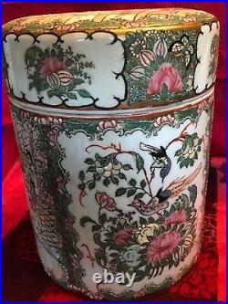 RARE very large cylinder ginger jar Asian hand painted collectible